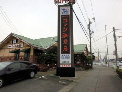 コメダ珈琲店西尾寺津店まで800m
