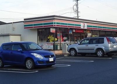 セブンイレブン西尾徳次町店まで350m