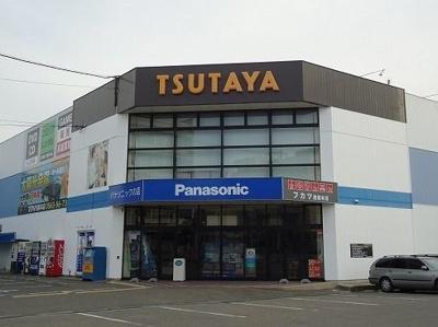 TSUTAYAまで800m