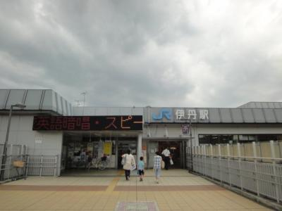 伊丹駅(JR 福知山線)まで726m