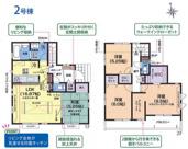 あきる野市山田 新築戸建全2棟の画像