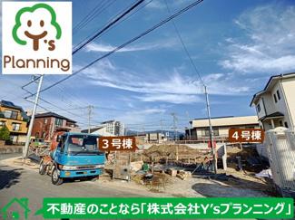 裾野市佐野第3 新築戸建 全4棟 (3号棟)