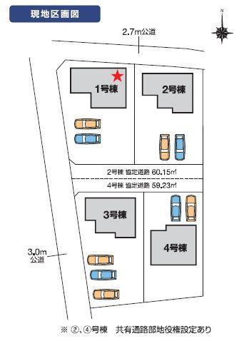 3号棟 カースペース3台以上可能です。お近くの完成物件をご案内いたします♪住ムパルまでお電話下さい!