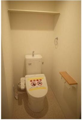 【トイレ】ストーク天神ハイム