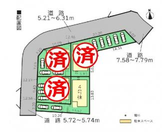 【区画図】裾野市佐野第3 新築戸建 全4棟 (4号棟)