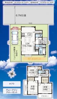 【土地図+建物プラン例】所沢市小手指町5丁目 建築条件付き売地