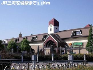 JR三河安城まで5800m