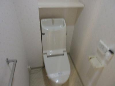 【トイレ】高槻ロイヤルマンション