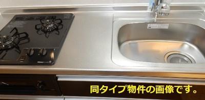【キッチン】錦糸町コクーン