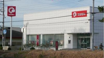 千葉銀行まで1400m