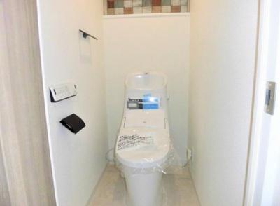「ウィング大森南」のトイレです。