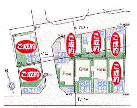 【区画図】昭島市朝日町5丁目 新築戸建全9棟