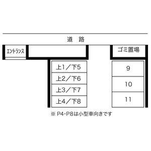 【駐車場】エヌビル稲毛