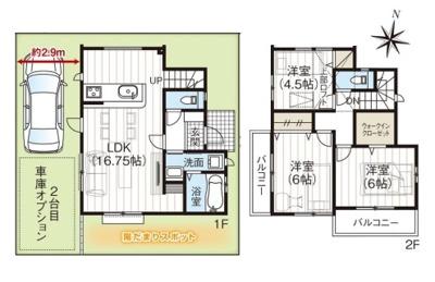 建物参考プラン(延床面積:79.90平米、参考価格:1,320万円)