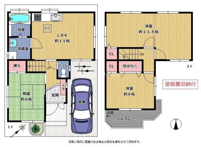 【現況3LDK+屋根裏収納+駐車スペース】4LDKにも変更可能♪2ドア1ルームあり♪