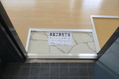 【玄関】新興スタービル竜泉