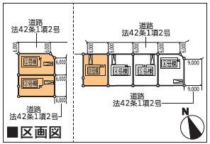 【区画図】新築建売 北上市町分 1号棟