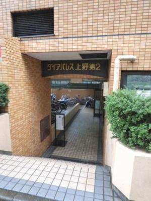 【エントランス】ダイアパレス上野第Ⅱ