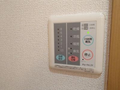 【設備】ザイテベルクⅠ