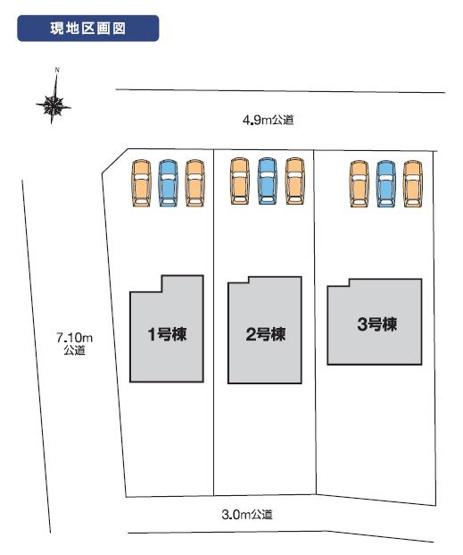 3号棟 カースペース3台以上可能です。