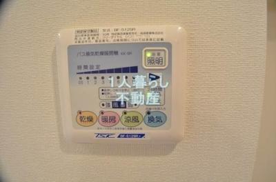 浴室乾燥機付き。雨の日も安心です。