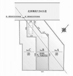 【区画図】西東京市東伏見2丁目 新築戸建