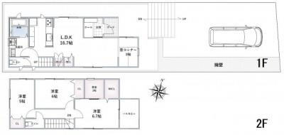【区画図】箕面市瀬川5丁目 新築戸建 2号棟