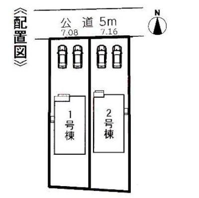 【区画図】掛川市二瀬川 新築一戸建て 2号棟 HM