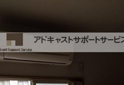 【設備】矢口第2ハイツ