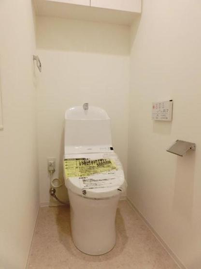【トイレ】ウェンブリー表参道
