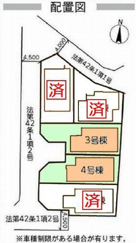 茅ヶ崎市東海岸南1期 新築一戸建て 全5棟