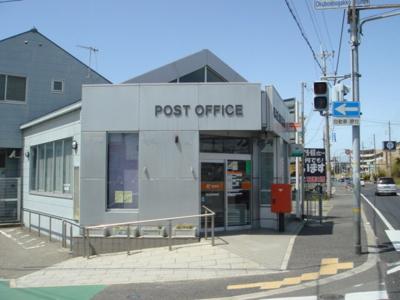 郵便局まで500m