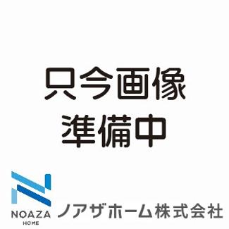 【居間・リビング】シティタワー広島