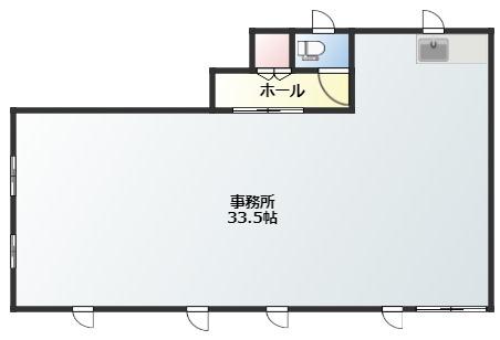中山8事務所