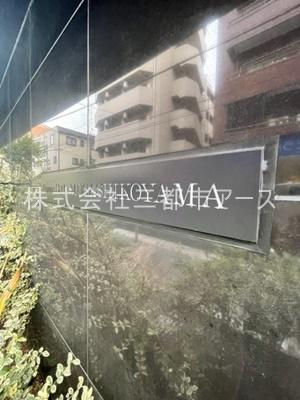 【その他】ドムス・スタイル武蔵小山