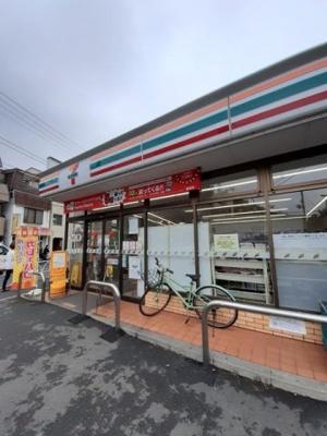 セブンイレブン桜丘5丁目店まで240m