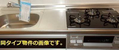 【キッチン】アウローラ桜丘