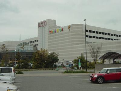 ジャスコ姫路リバーシティーショッピングセンターまで2,630m