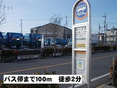 バス停「聖二之橋」まで100m