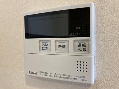 【設備】ライオンズマンション渋谷シティ
