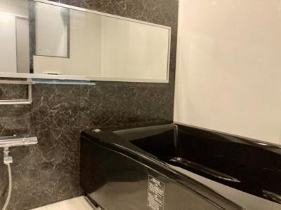 【浴室】ライオンズマンション渋谷シティ