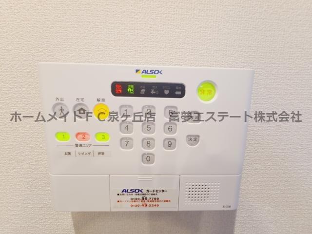 【セキュリティ】FYJ