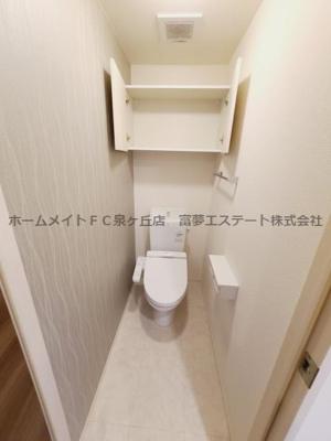 【トイレ】FYJ