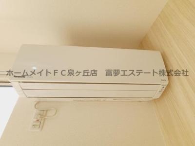 【設備】FYJ