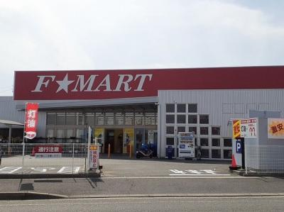 Fマートまで1100m