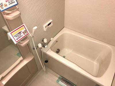 追い焚き・浴室乾燥付きのお風呂