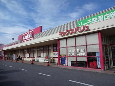 マックスバリュ揖保川店(スーパー)まで1,300m