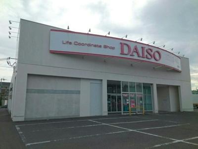 DAISO様まで210m