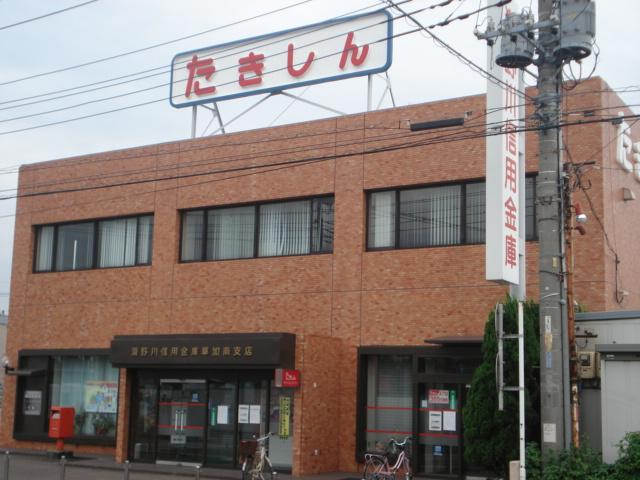 瀧野川信用金庫草加南支店まで310m