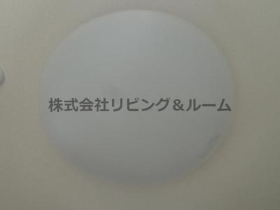 居室照明(イメージ)